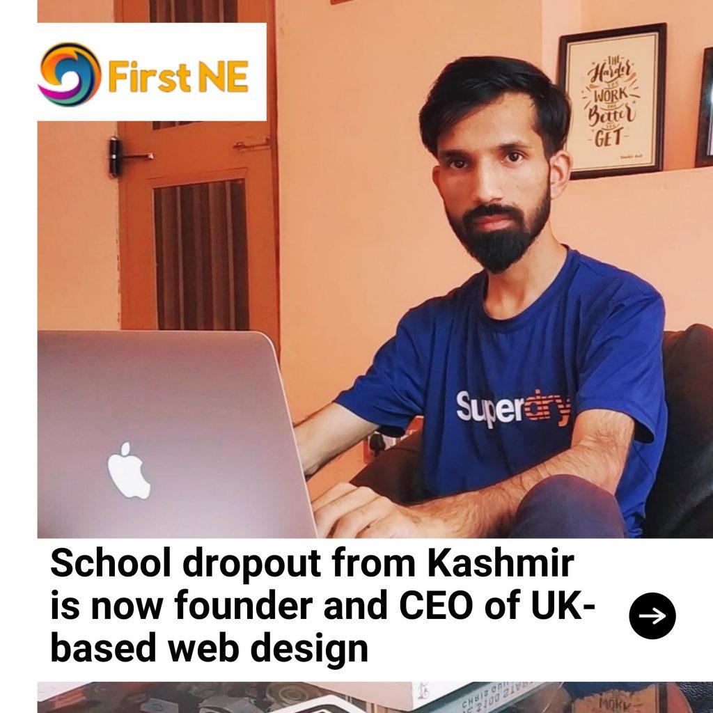 Sheikh Asif First ne Interview